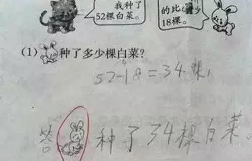10张小学生试卷:绝对是天才,足足笑了5分钟!