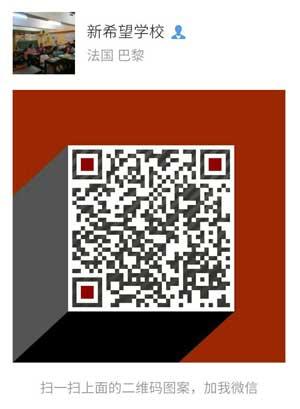 微信二维码名片1
